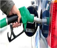 «بلومبرج» تستبعد تأثر السوق المصرية بزيادة أسعار المواد البترولية