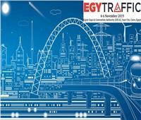 انطلاق أول معرض مصري لحل مشاكل المرور والطرق والنقل نوفمبر القادم