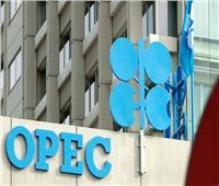«أوبك» تعلن بالأرقام إنتاج الدول من النفط بشهر يونيو