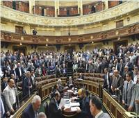 «تضامن النواب» تنتهي من مناقشة قانون الجمعيات الأهلية