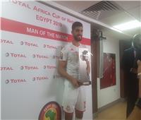 أمم إفريقيا 2019| فرجانى ساسي أفضل لاعب في مباراة تونس ومدغشقر