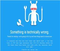 عودة «تويتر» للعمل جزئيا بعد انقطاع عالمي