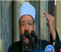 فيديو| وزير الأوقاف يبرز «الأداب والحقوق العامة في المجتمع » بخطبة الجمعة