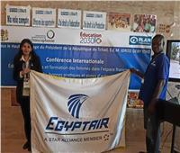 مصر للطيران تشارك في مؤتمر دولي لتعليم الأطفال ودعم دور المرأة