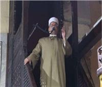 خطيب الجامع الأزهر: فريضة الحج جاءت للتقوى وتطهير العباد من الذنوب والسيئات