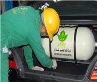 كيفية حساب الفرق في حالة تحويل سيارتك من بنزين لغاز
