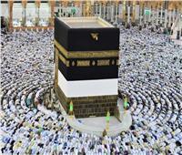 السعودية تعتمد الخطة العامة لطوارئ الحج
