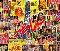 بمشاركة 60 فنانًا.. خالد جلال يستعد لعرض «سينما مصر» الأحد