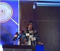 وزيرة الهجرة: الدولة ليست ضد وجود أكثر من كيان مصري بالخارج في دولة واحدة