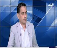 خبير: الأسلحة التركية في ليبيا تتبع استثمارات جماعة الإخوان الإرهابية