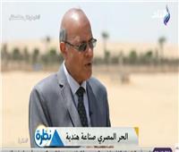 رئيس هيئة الأرصاد الجوية: ننافس الدول المتقدمة في الدقة والأبحاث