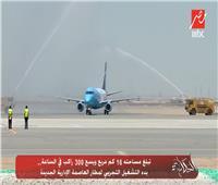 عمرو أديب يشيد ببدء التشغيل التجريبي لمطار العاصمة الإدارية الجديدة