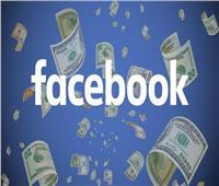 تغريم فيسبوك 5 مليار دولار .. تعرف على السبب
