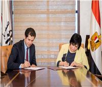 «تحيا مصر» و«أخبار اليوم» يوقعان برتوكول تعاون لتنفيذ مشروعات مشتركة