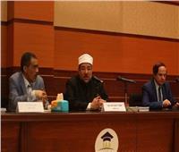 وزير الأوقاف ونقيب الصحفيين يفتتحان دورة تجديد الخطاب الديني