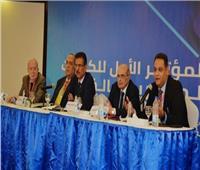 «الهجرة» تناقش فرص الاستثمار غير المباشرللكيانات المصرية بالخارج