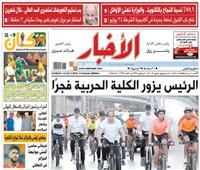 «الأخبار»| 78.6% نسبة النجاح بالثانوية.. والوزارة تهنئ الأوائل