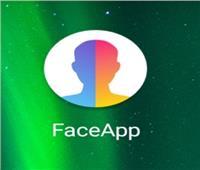 هاني الناظر يحذر من استخدام تطبيق «faceapp»