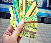 4 طرق «غير تقليدية»لزيادة إيرادات المترو.. أبرزها الإعلان على التذكرة