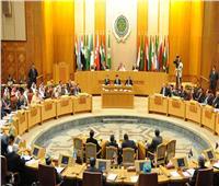 الجامعة العربية تستضيف الدورة ١٠٢ لمؤتمر المشرفين على شئون فلسطين