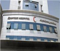مستشفى «مصر للطيران» تعالج أورام الغدة الدرقية في 30 دقيقة