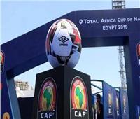 أمم إفريقيا 2019| 3 أهداف تفصلنا عن الرقم القياسي لأهداف النسخة الواحدة من الكان