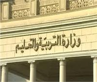 حجب نتيجة 390 طالبًا بالثانوية العامة بكفر الشيخ لتطابق الإجابات