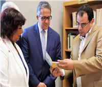صور| افتتاح متحف نجيب محفوظ بـ«تكية أبو الذهب»