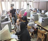 تنسيق الجامعات ٢٠١٩| تعرف على عدد المقبولين في الكليات التكنولوجية الجديدة