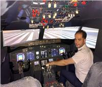 طيار.. حلم يمكن تحقيقه بسهولة ودون دراسة