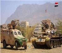الجيش اليمني يسيطر على مواقع جديدة في محافظة صعدة