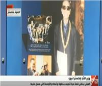 فيديو| وزيرة الثقافة: أشكر أسرة نجيب محفوظ لما قدموه لمتحفه من مقتنيات