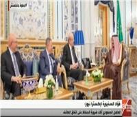 فيديو| السنيورة : الملك سلمان أكد على أهمية إعادة الاعتبار للدولة اللبنانية