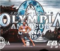 شبل يحصد الميدالية الذهبية في بطولة «مستر أولمبيا» لكمال الأجسام بالصين