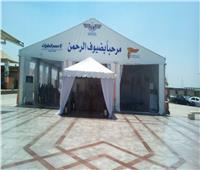 صور| استعدادات خاصة بمطار القاهرة لموسم الحج.. الأربعاء أول الرحلات
