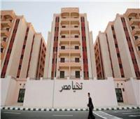 فيديو| صلاح حسن: حظر توكيلات «بيع وشراء» وحدات الإسكان الاجتماعي
