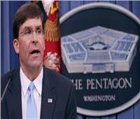 البيت الأبيض يرشح إسبر رسميا لمنصب وزير الدفاع