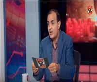 فيديو|  رئيس تحرير «بوابة أخبار اليوم»: عمرو وردة يحتاج عقاب صالح سليم