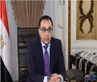 الغرير: ثقتنا في مناخ الاستثمار وفيما تمتلكه مصر من فرص ليس لها حدود
