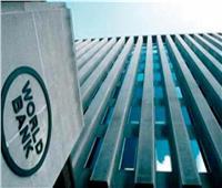 البنك الدولي يتوقع ارتفاع نمو إجمالي الناتج المحلي المصري لـ 6%