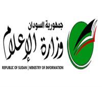 مسئول سوداني يطالب الإعلام العربي بعدم الانسياق وراء الإعلام الأجنبي