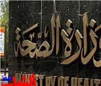 الصحة: تنفيذ خطة وقائية للقضاء على البلهارسيا بمصر بحلول 2022