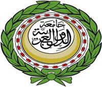 «الجامعة العربية» تبحث تحديث الاستراتيجية العربية للبحث العلمي