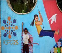 صندوق الأمم المتحدة للسكان يقيم لوحة جداريه للتوعية بقضايا الصحة