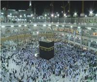 السعودية: وصول 339 ألفا و328 حاجاً إلى المملكة
