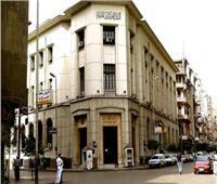 البنك المركزي: 43.5 مليار دولار حجم الأصول الاحتياطية الرسمية