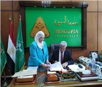 رئيس جامعة المنوفية يعتمد نتيجة كلية التمريض
