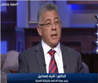 فيديو| الرقابة الصحية: لا مجاملات في اعتماد أي مستشفى بمنظومة التأمين الصحي الشامل