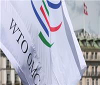 اليابان تؤكد شرعية قيود التصدير على كوريا الجنوبية في منظمة التجارة العالمية