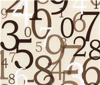 علم الأرقام| مواليد اليوم .. محددين في أهدافهم